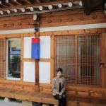 Five Ways to Enjoy the Traditional Hanok Houses in Seoul South Korea