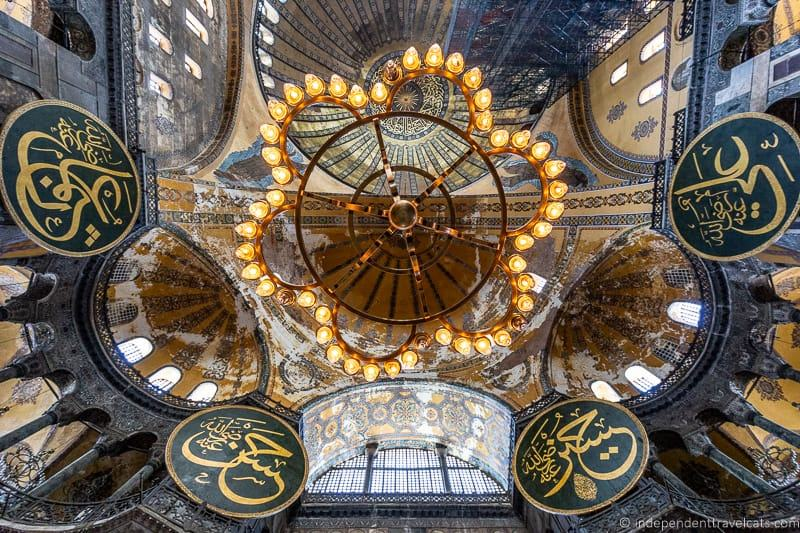 Hagia Sophia 2 weeks in Turkey itinerary